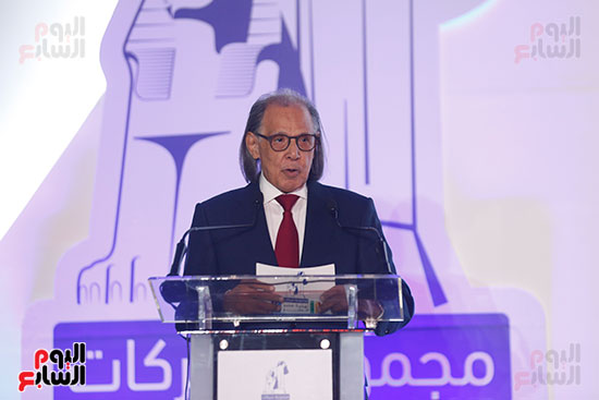 مؤتمر وزير التربية والتعليم  (13)