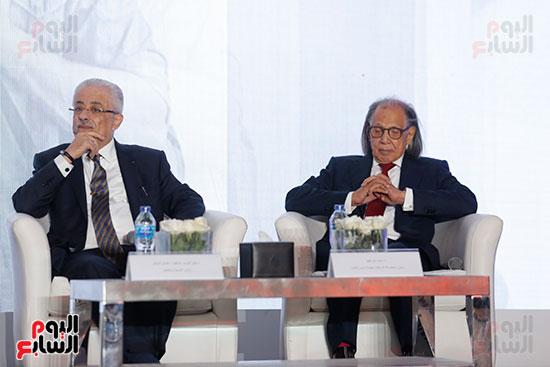 مؤتمر وزير التربية والتعليم  (4)