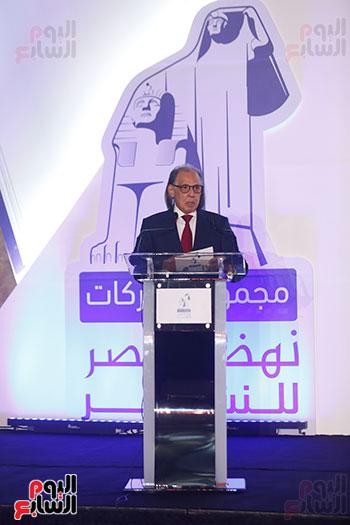 مؤتمر وزير التربية والتعليم  (14)