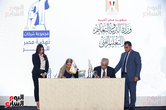 مؤتمر وزير التربية والتعليم  (28)