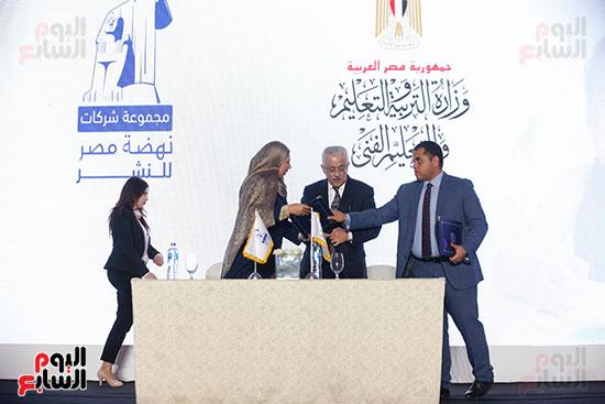 مؤتمر وزير التربية والتعليم  (31)