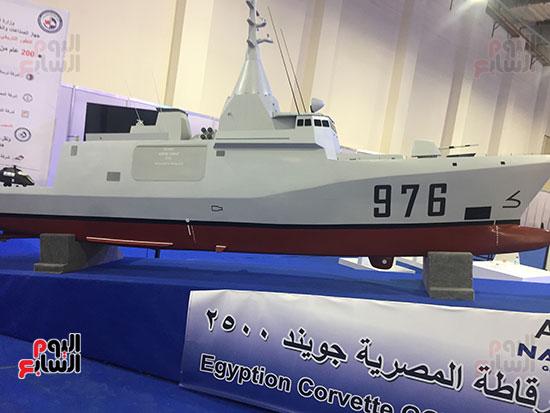 صور جناح مصر يتزين بمنتجات الصناعة الحربية الوطنية (8)