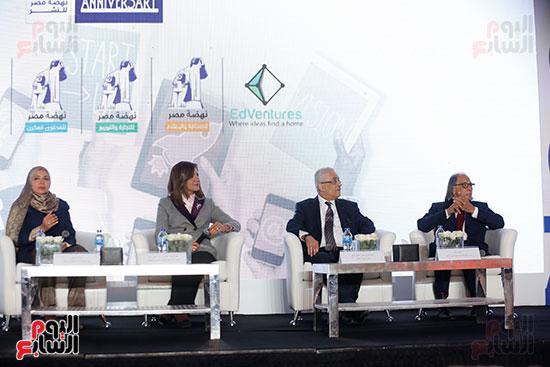 مؤتمر وزير التربية والتعليم  (1)