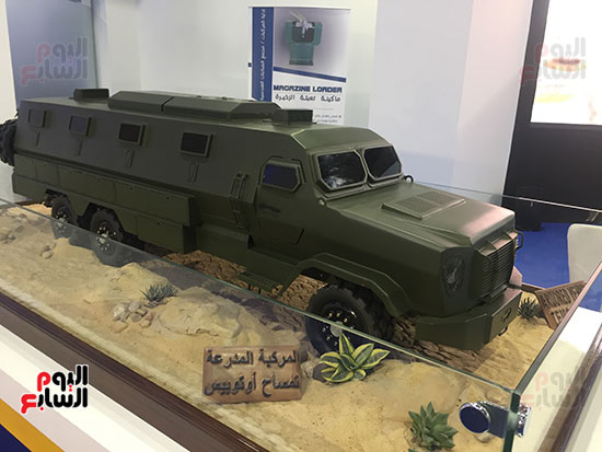 صور جناح مصر يتزين بمنتجات الصناعة الحربية الوطنية (6)