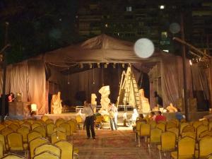 مسرح السامر