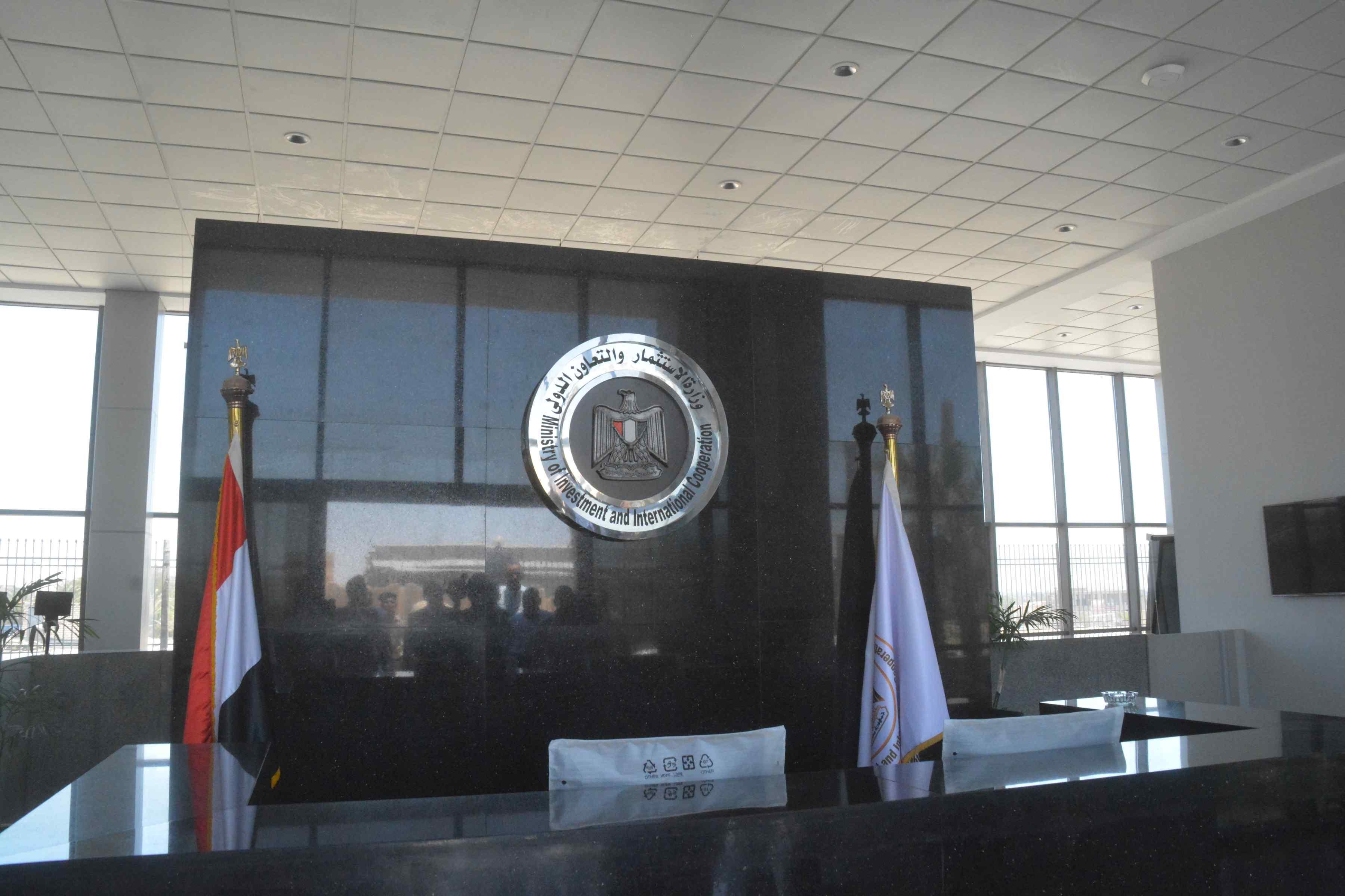 مركز خدمة المستثمرين (1)