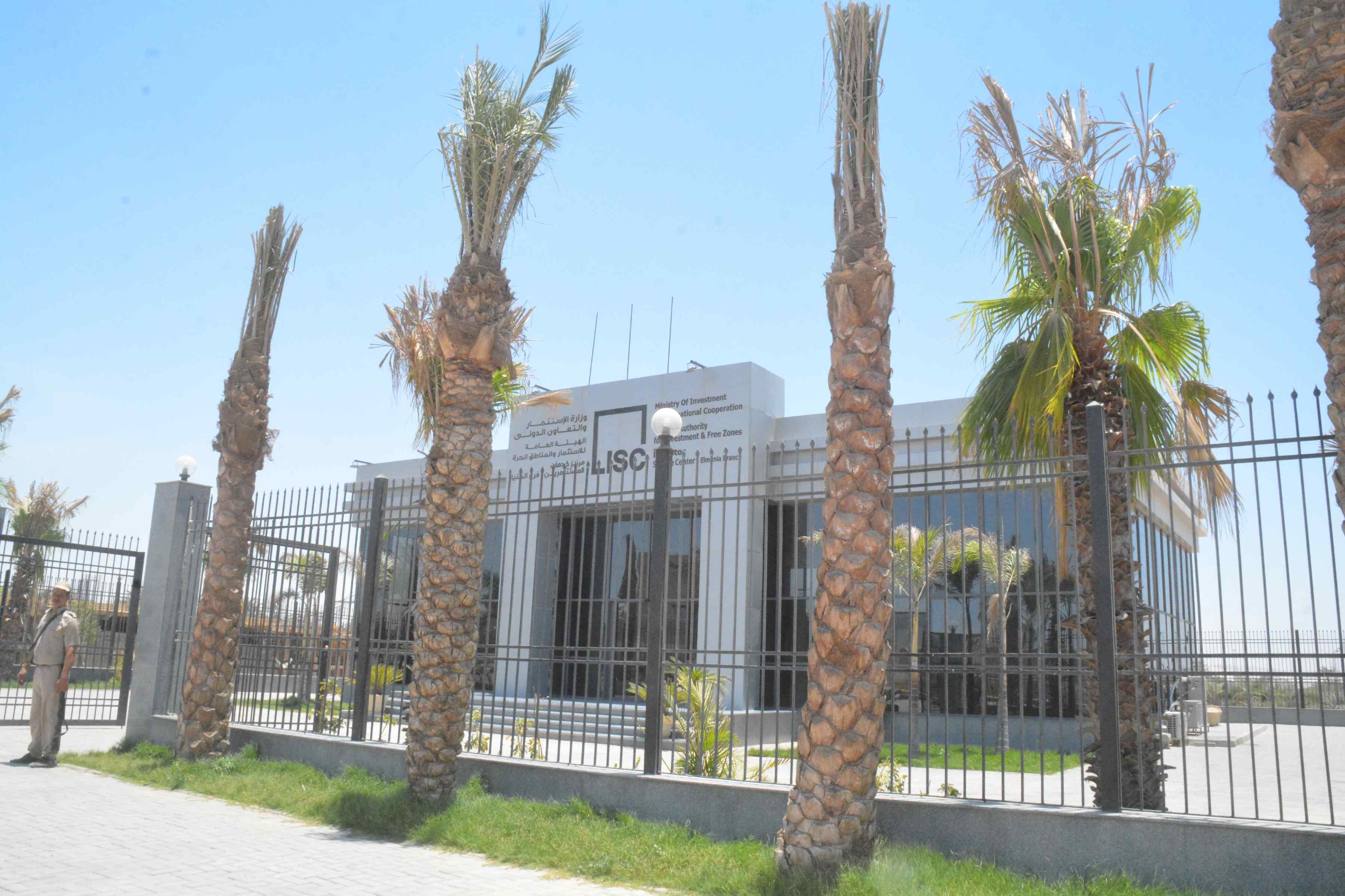 مركز خدمة المستثمرين (2)