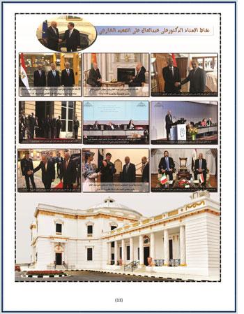 البرلمان (13)