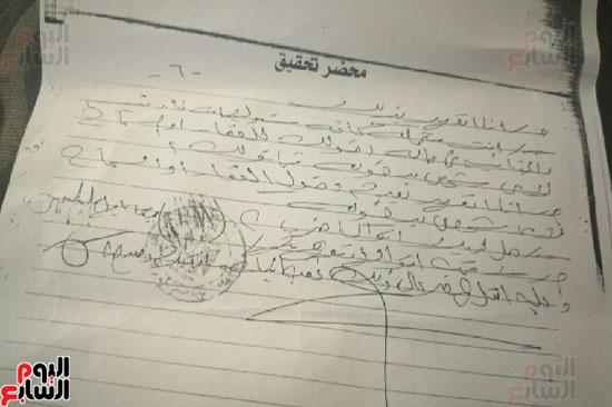 أرملة ببنى سويف تطالب بإعادة بناء منزلها المحترق وشراء جهاز عرس ابنتها (6)