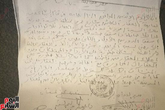 أرملة ببنى سويف تطالب بإعادة بناء منزلها المحترق وشراء جهاز عرس ابنتها (5)