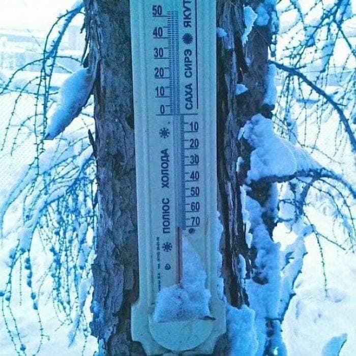 درجة الحرارة 70 تحت الصفر