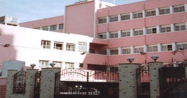 مستشفى امبابة العام