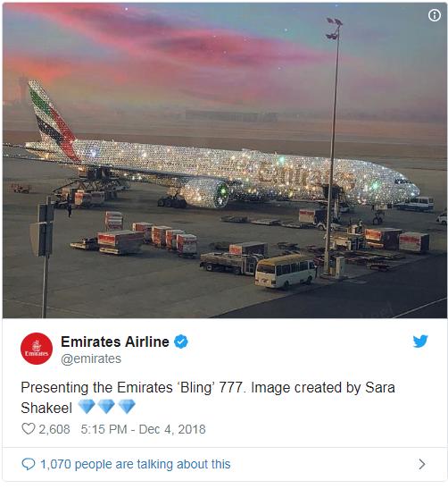 خطوط الطيران الإماراتية