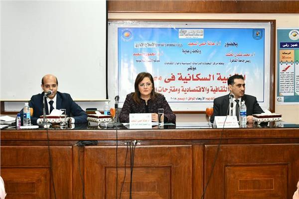مؤتمر القضية السكانية فى مصر