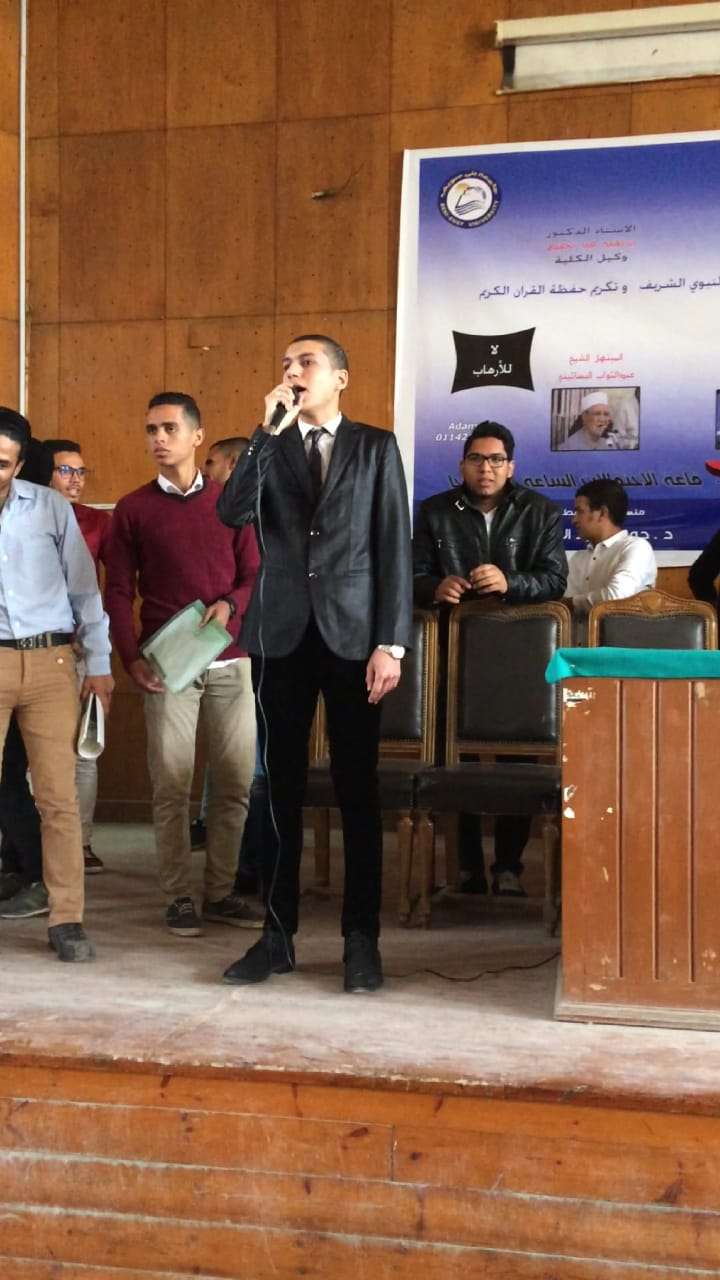 الشاب محمود أبو زيد  19 عاما  (2)