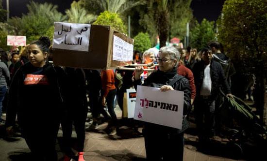 مظاهرت فى اسرائيل لتزايد العنف ضد النساء (4)