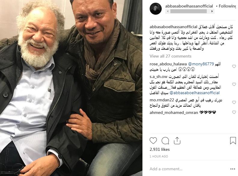 بوست عباس أبو الحسن