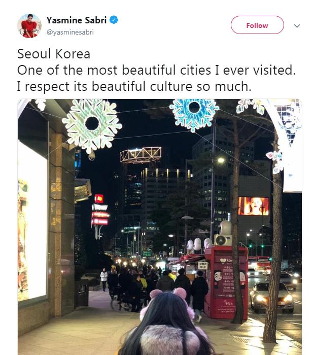 ياسمين صبرى فى كوريا