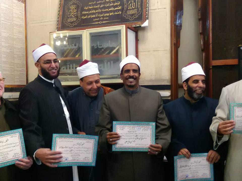 أوقاف الإسكندرية تكرم 60 من الأئمة (1)