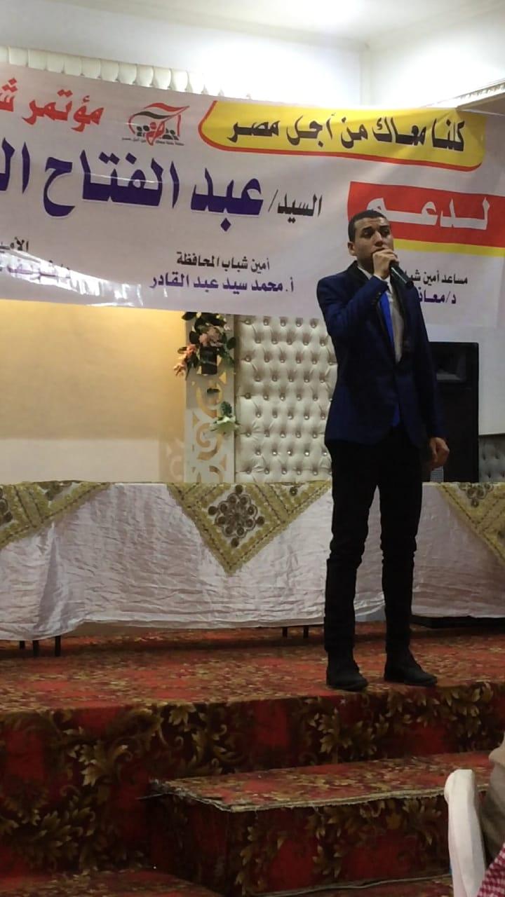 الشاب محمود أبو زيد  19 عاما  (3)