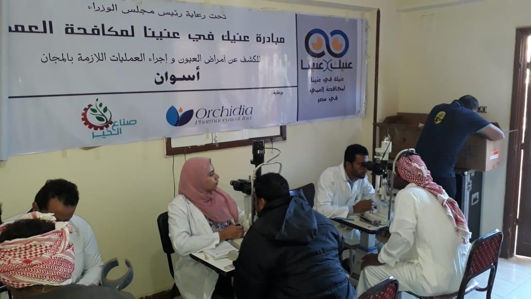 وفد  برنامج الأمم المتحدة   يزور مركز  استضافة وتوجيه المرأة بالمنيا (2)