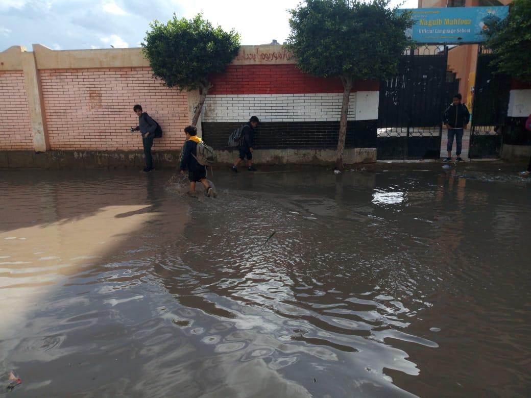 غرق الشوار ع بمياه الامطار