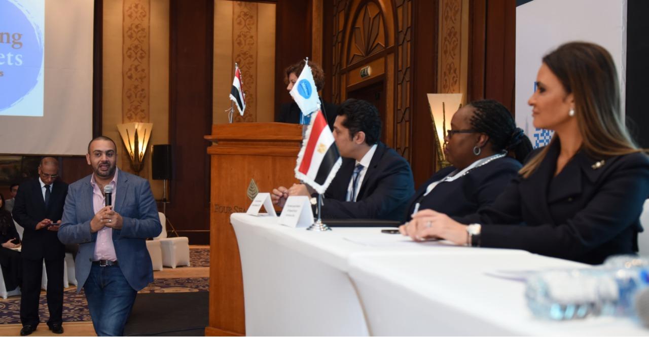 مؤتمر صحفى لإعلان دعم مؤسسة التمويل الدولية لشركات ناشئة