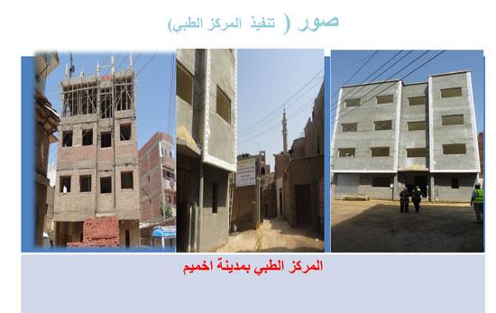 تطوير محافظة سوهاج (3)