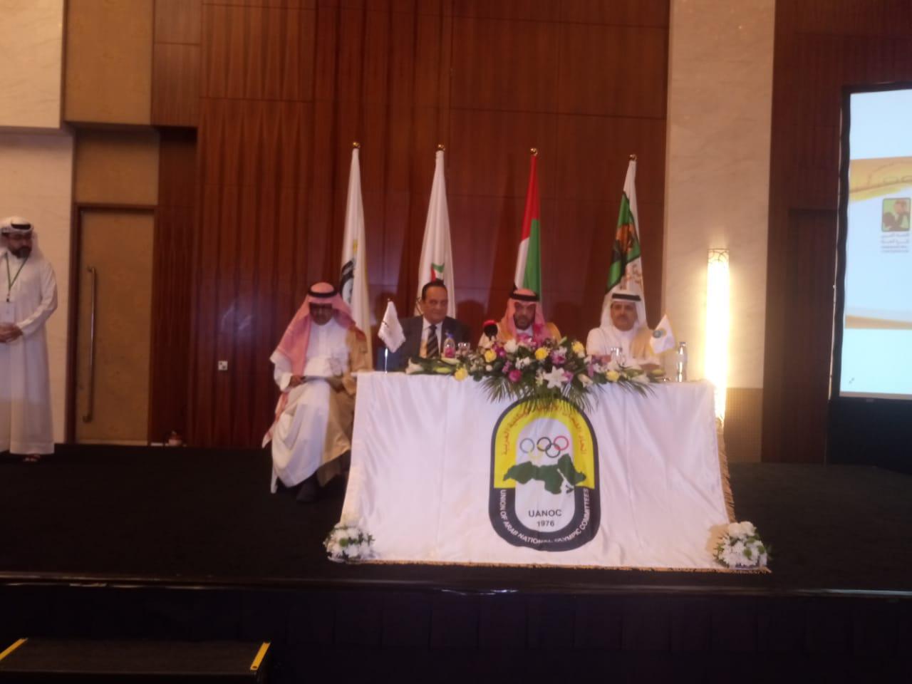 اجتماع الاتحادات العربيو