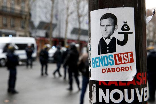 مظاهرات-فرنسا-(13)