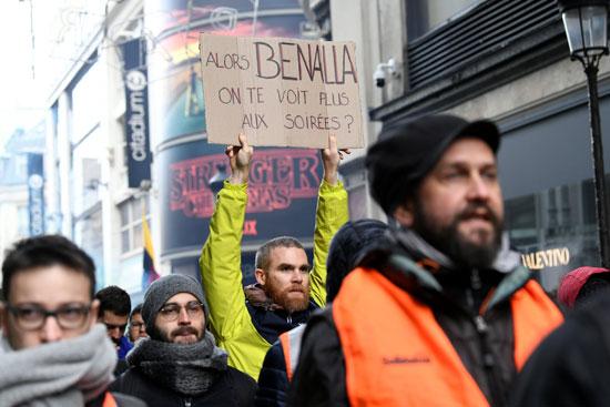 مظاهرات-فرنسا-(5)