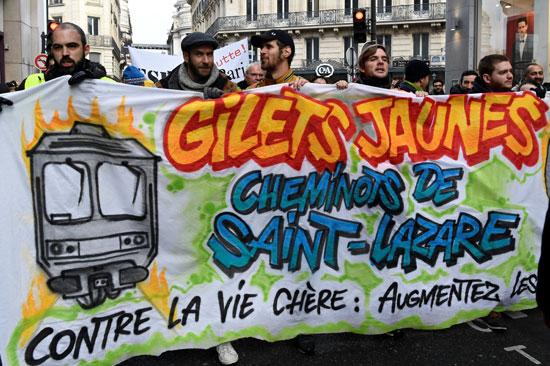 مظاهرات-فرنسا-(32)