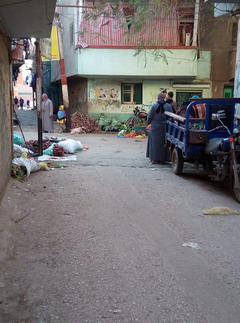 الشارع