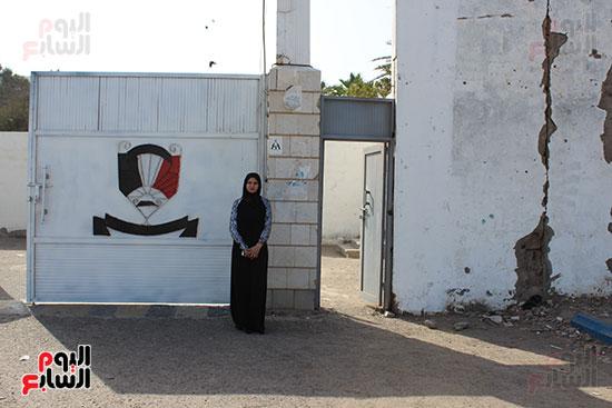 مدخل جامعة عدن