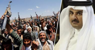 قطر وتمويل الارهاب