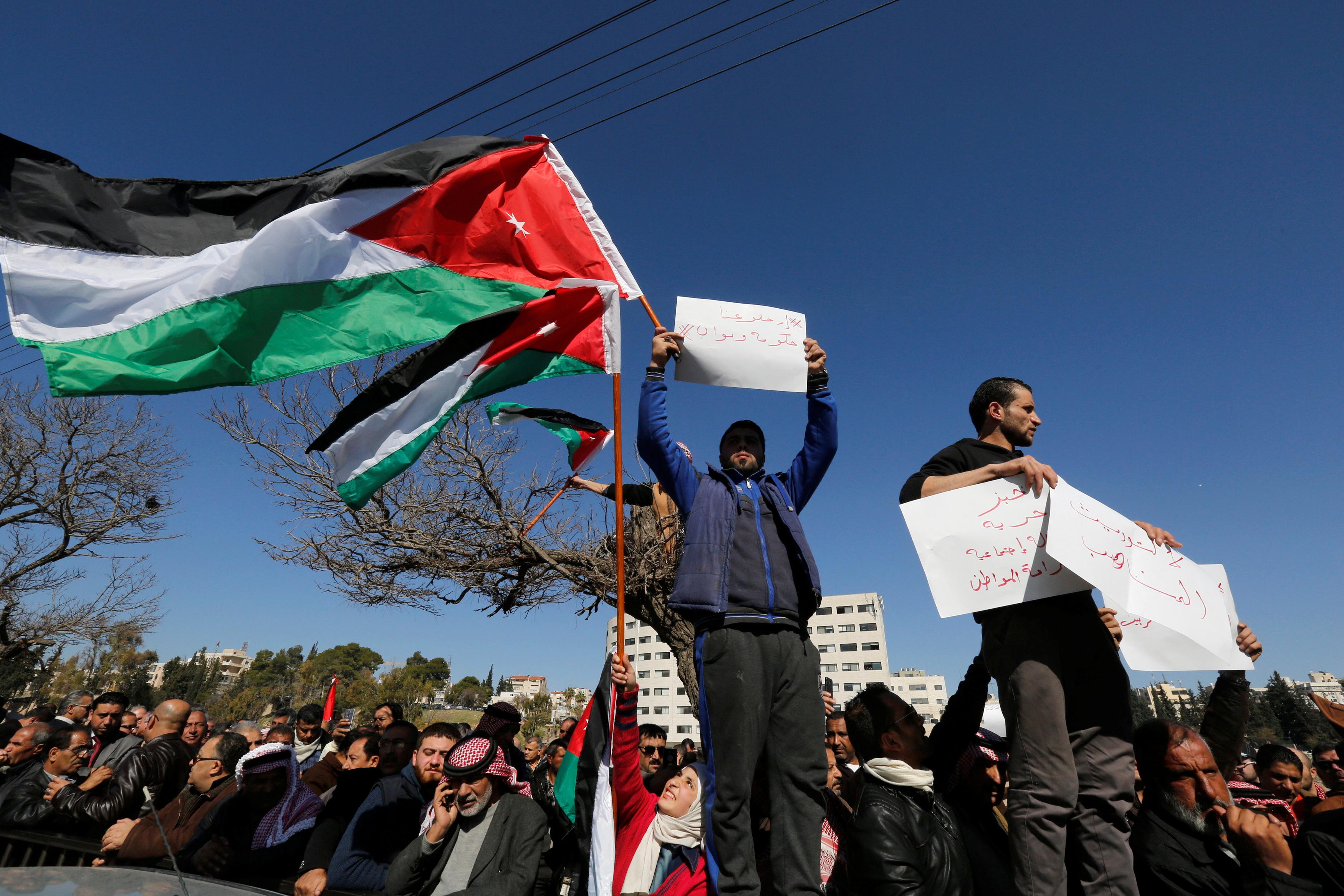 مظاهرات أمام البرلمان الأردنى