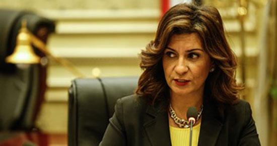 السفيرة-نبيلة-مكرم-وزيرة-الدولة-للهجرة-وشؤون-المصريين-بالخارج