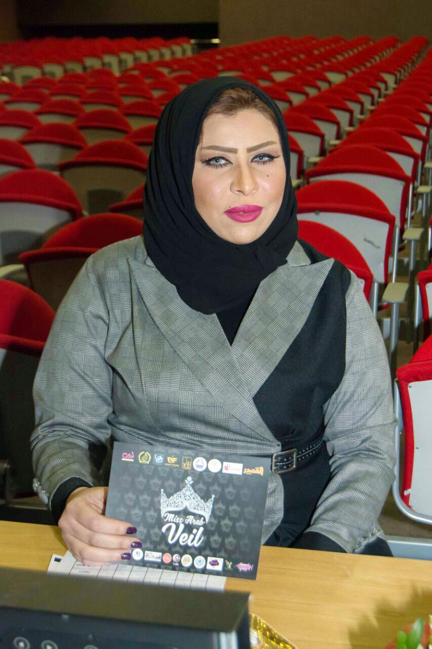 الدكتورة نهى حمدى