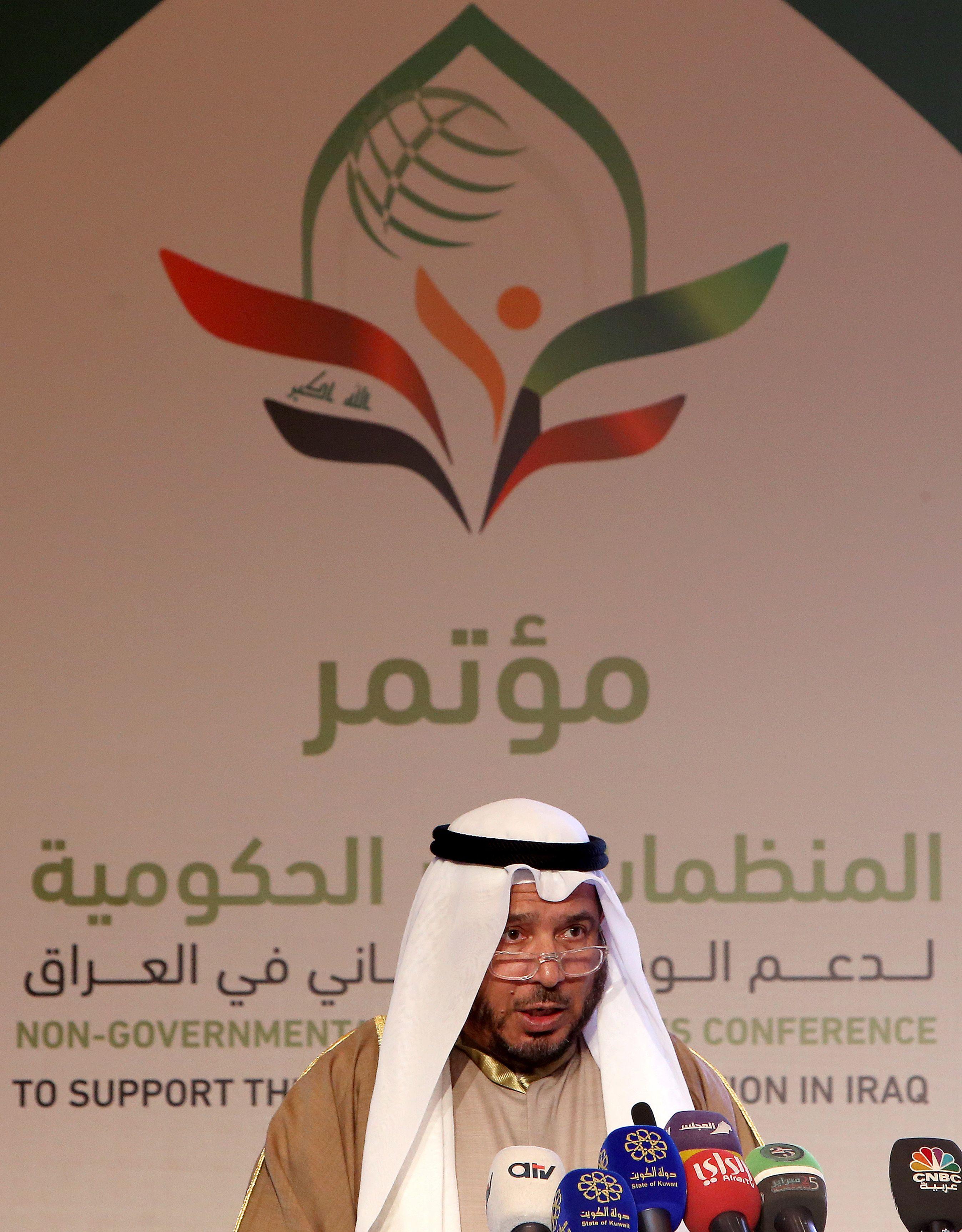 كلمة عبد الله المعتوق خلال مؤتمر إعادة اعمار العراق