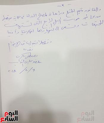 مصطفى بكرى يطالب بإيقاف أبلة فاهيتا باعتباره من البرامج المسيئة لمصر (3)