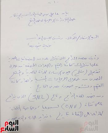 مصطفى بكرى يطالب بإيقاف أبلة فاهيتا باعتباره من البرامج المسيئة لمصر (1)