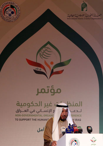 جانب من كلمة  رئيس المنظمة الدولية للإغاثة الإسلامية فى الكويت
