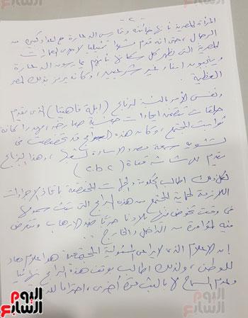 مصطفى بكرى يطالب بإيقاف أبلة فاهيتا باعتباره من البرامج المسيئة لمصر (2)