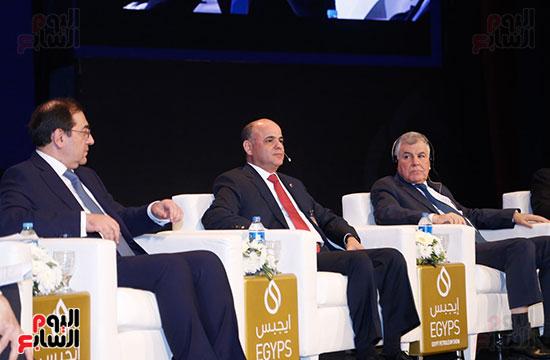 مؤتمر وزير البترول (2)