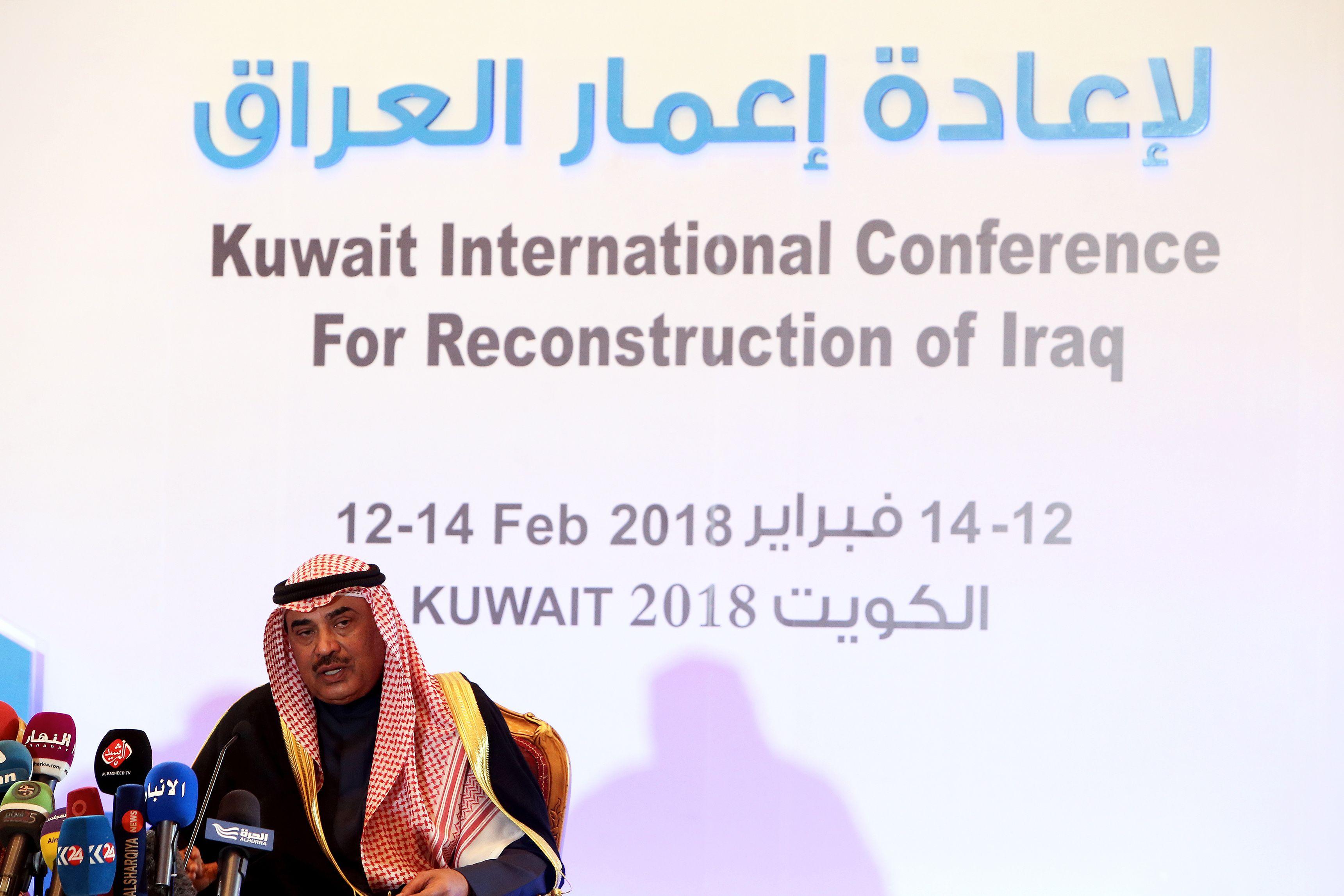 مؤتمر الكويت الدولى لإعادة اعمار العراق