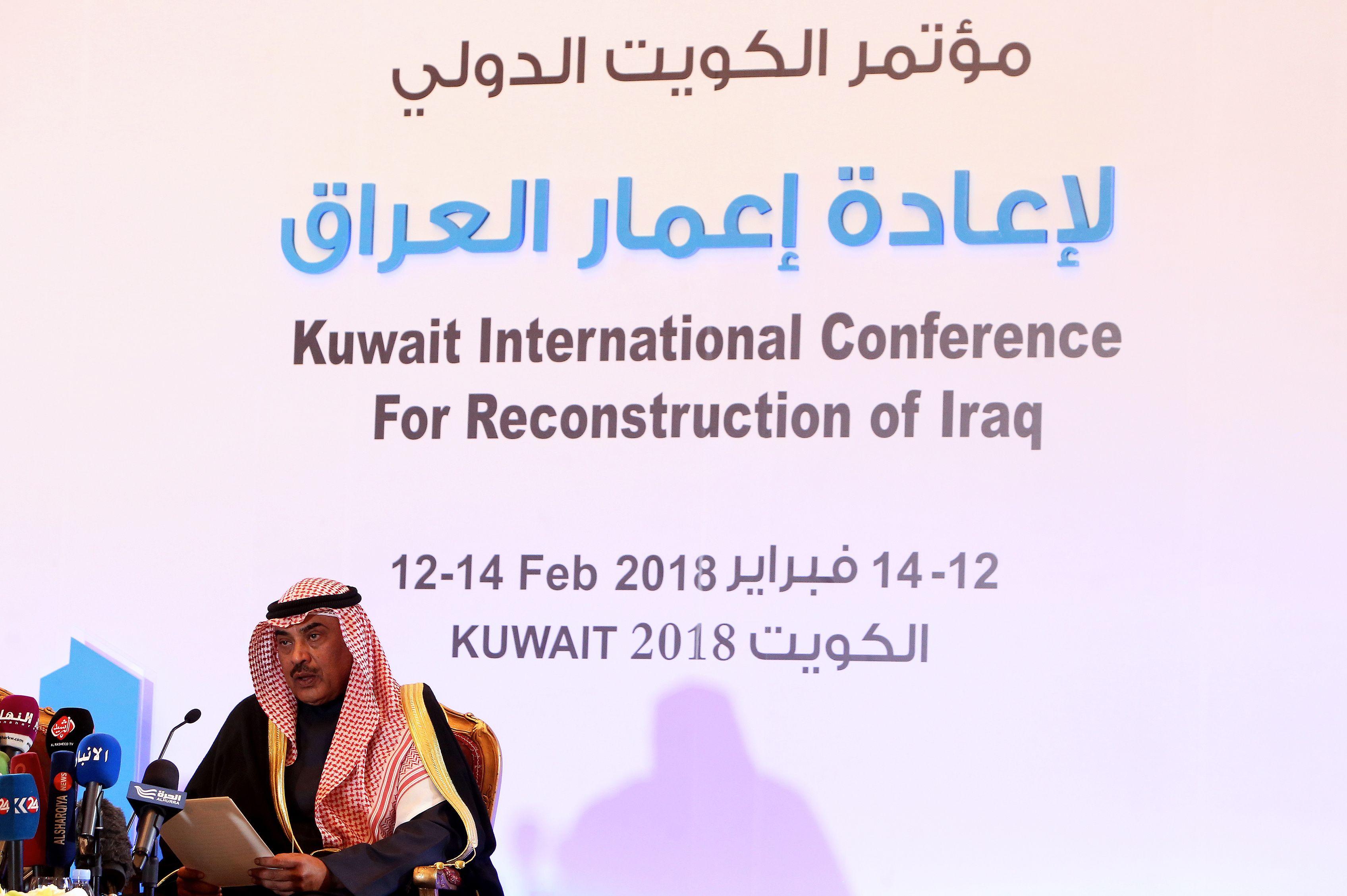 كلمة وزير الخارجية الكويتى خلال مؤتمر إعادة اعمار العراق