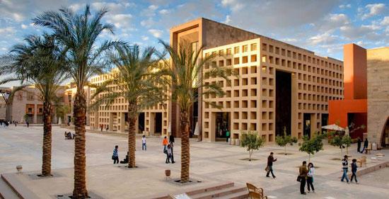 الجامعة الامريكية بالقاهرة