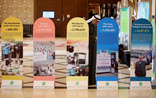 الجمعيات الخيرية المشاركة فى مؤتمر الكويت الدولى لإعادة إعمار العراق