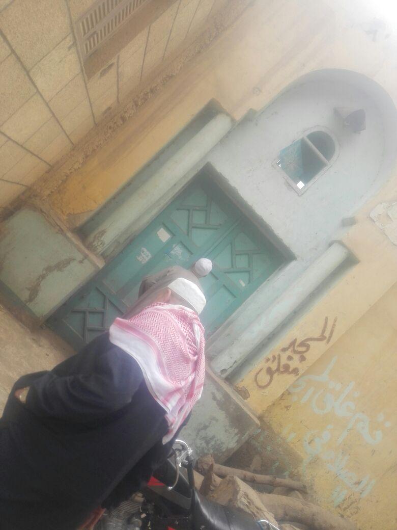 مسجد العمرى