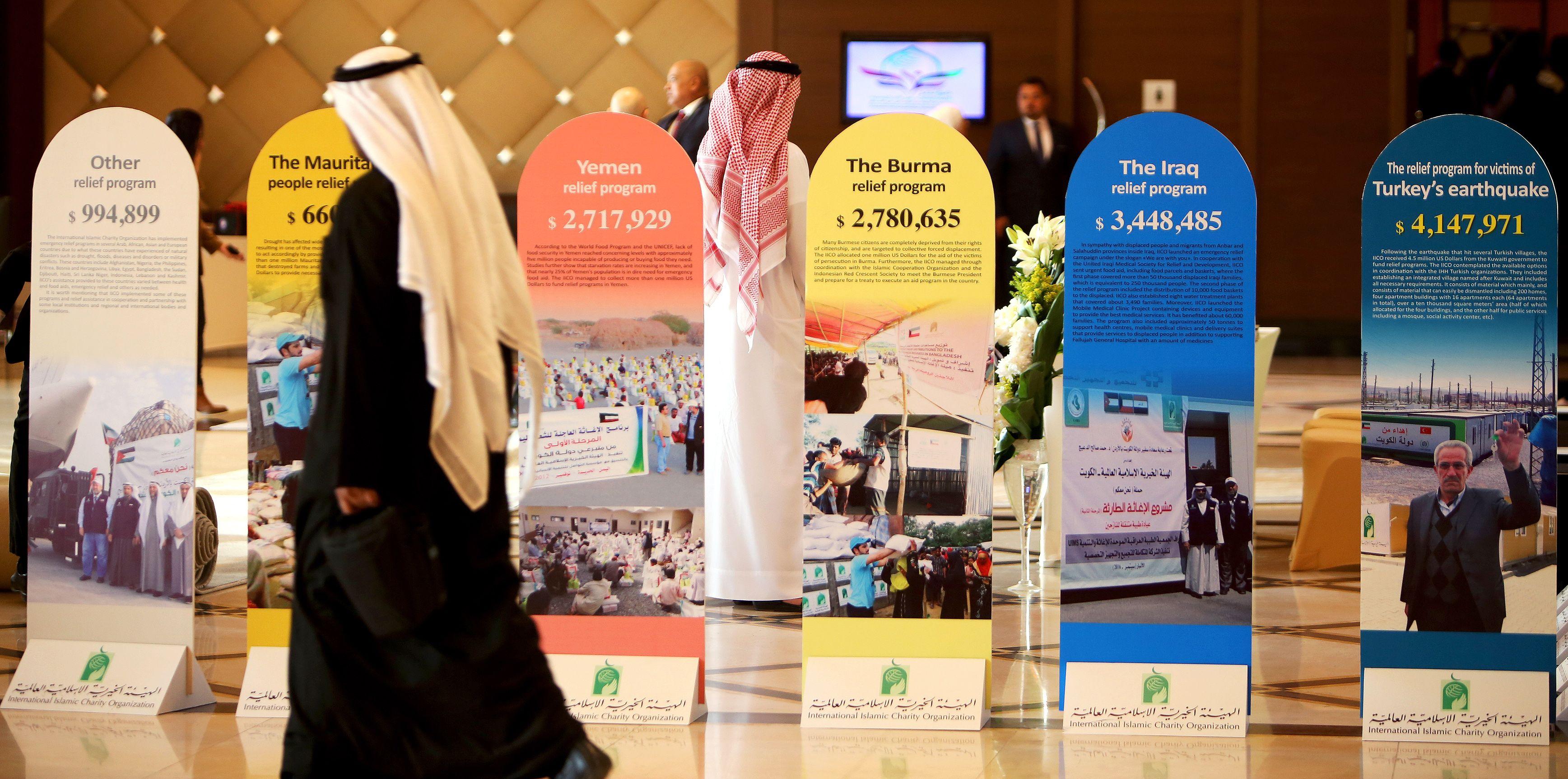 أروقة مقر انعقاد مؤتمر الكويت الدولى لإعادة اعمار العراق